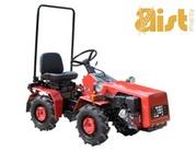 Мини-трактор Беларус-132Н/МТ