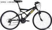 Велосипед по невероятно низкой цене