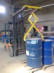 Захват для перемещения 200 -т литровых бочек