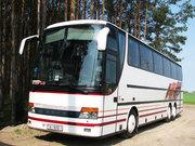 Предоставим транспорт для свадеб и торжеств