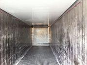 40футовый морской рефрижераторный контейнер